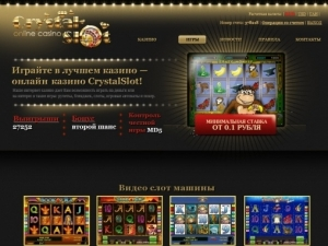 Казино Crystal Slot
